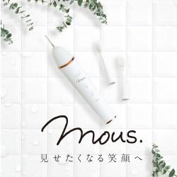 超音波電動歯ブラシ【オーラルミナスORALUMINAUS】の今