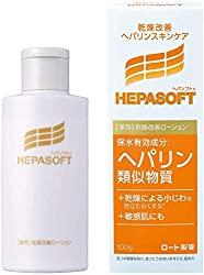 速報!ヘパソフト 薬用 顔の乾燥改善 オールインワン (化粧水 乳液 美容液) ローション