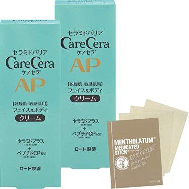 静かなるケアセラ(CareCera) APフェイス&ボディクリーム 2個+おまけつき セット