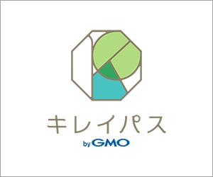 美容・医療のチケット購入サービス【KIREIPASS(キレイパス)】シリーズ