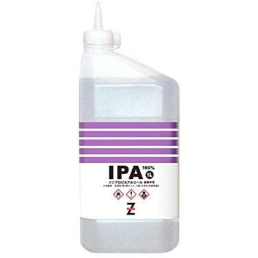 ガレージ・ゼロ IPA 純度99.9%以上 1L イソプロピルアルコール 2-プロパノール イソプロパノール GZ901アンケート