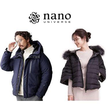 どうせなら【最大70%OFF】ナノ・ユニバース 秋冬メンズ/レディスファッション